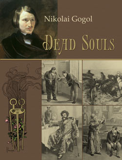 Nikolai Gogol. Dead Souls (Illustrated Edition)