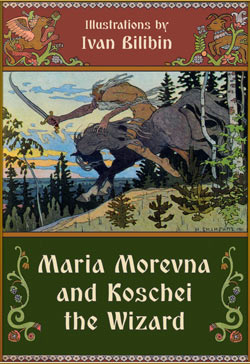 Alexander Afanasyev. Maria Morevna and Koschei the Wizard (Illustrated by Ivan Bilibin)